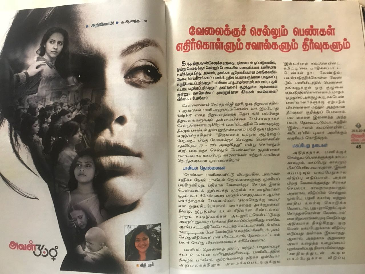 Vikatan_Article